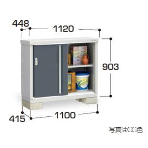 イナバ物置 MJX-114A (大型商品にて発送不可のため、近畿圏のみの販売商品です。)|m1shop