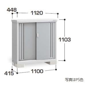 イナバ物置 MJX-114B (大型商品にて発送不可のため、近畿圏のみの販売商品です。)|m1shop