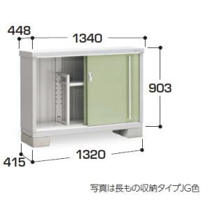 イナバ物置 MJX-134A (大型商品にて発送不可のため、近畿圏のみの販売商品です。)|m1shop