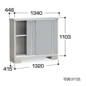 イナバ物置 MJX-134B (大型商品にて発送不可のため、近畿圏のみの販売商品です。)|m1shop