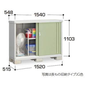 イナバ物置 MJX-155B (大型商品にて発送不可のため、近畿圏のみの販売商品です。)|m1shop