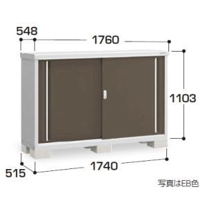 イナバ物置 MJX-175B (大型商品にて発送不可のため、近畿圏のみの販売商品です。)|m1shop