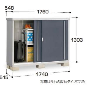 イナバ物置 MJX-175C (大型商品にて発送不可のため、近畿圏のみの販売商品です。)|m1shop