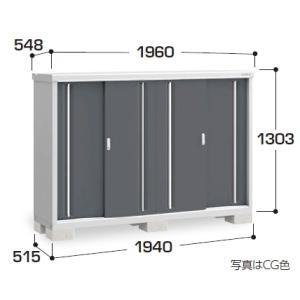 イナバ物置 MJX-195C(大型商品にて発送不可のため、近畿圏のみの販売商品です。)  |m1shop