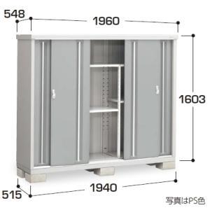 イナバ物置 MJX-195D (大型商品にて発送不可のため、近畿圏のみの販売商品です。)|m1shop