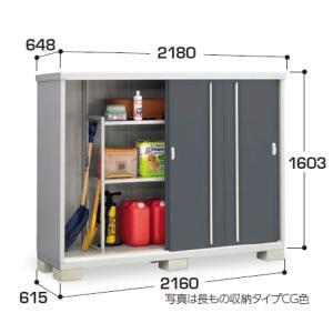 イナバ物置 MJX-216DP (大型商品にて発送不可のため、近畿圏のみの販売商品です。)|m1shop