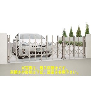 四国化成 伸縮門扉(アコーディオン門扉) バリューアコーA1型 両開き H1250 390W m1shop