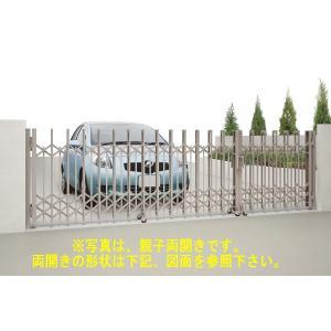 四国化成 伸縮門扉(アコーディオン門扉) バリューアコーA2型(ペットガードタイプ) 両開き H1250 270W m1shop