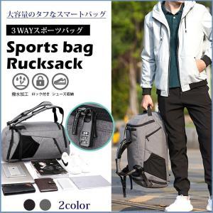 ◆大容量でフィットネスバッグ、ジムバッグ、スポーツリュックとしてもご利用いただけます。 ◆シューズや...