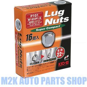 送料無料 国産 袋タイプ メッキ ショートナット M12 P1.5 21HEX 60度テーパー 16個  KYO-EI キョーエイ|m2k