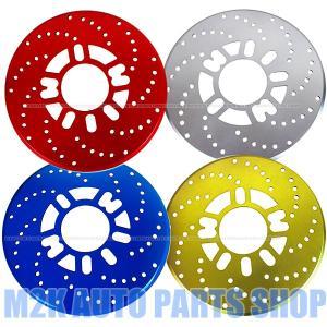 ディスクブレーキ風 ドラム ブレーキカバー 外装パーツ 送料無料選べる汎用 カラー レッド ブルー ゴールド シルバー|m2k