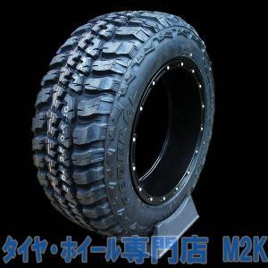 送料無料 フェデラル クーラジア 235/85R16 M/T 4本  要在庫納期確認 SUV クロカン 業者宛て|m2k