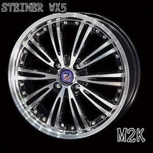 15インチ シュタイナー WX5 5J+45 4H-100 1本|m2k