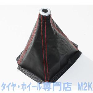 送料無料 カーボン調シフトカバー 汎用品 赤