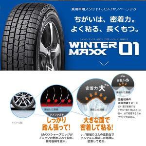 17年製 15インチ ダンロップ ウィンターマックス WM01 165/55R15 スタッドレス タイヤ 4本 WINTER MAXX N-BOX N-ONE S660 デイズ スペーシア ウェイク m2k