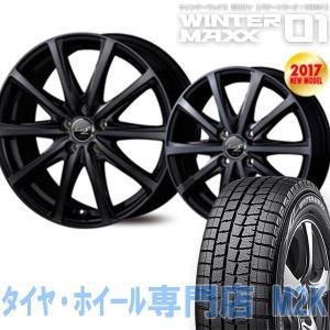 17年製造 国産 スタッドレスタイヤ WM01 ダンロップ ウィンターマックス 145/80R13 13インチ ユーロストリーム BV25 ブラックポリッシュ ブラッククリア|m2k