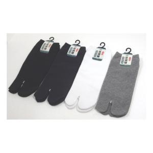 【4足組】日本製メンズ足袋ショートソックス シンプル無地|m2kikaku
