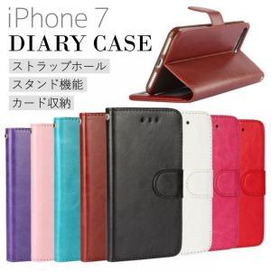 iPhone7 ケース 手帳型 シンプル レザー カード収納 スタンド アイフォン スマホ ストラップホール 革 皮 メンズ レディース カバー