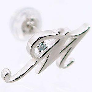 プラチナ ブルーダイヤ 片耳ピアス イニシャル Pt900 ピアス 名前 ネーム 頭文字 アルファベット M ma38