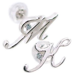 プラチナ ブルーダイヤ ペア イニシャル ピアス  片耳用 2個セット Pt900 名前 ネームの頭文字 ma38