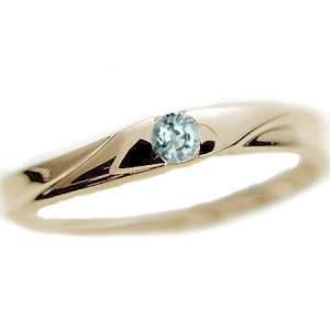アクアマリン ピンキー リング イエローゴールドK10 指輪 3月誕生石 K10|ma38