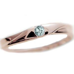 アクアマリン ピンキー リング ピンクゴールドK18 指輪 3月誕生石 K18pg|ma38
