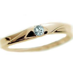 アクアマリン ピンキー リング イエローゴールドK18 指輪 3月誕生石 K18|ma38