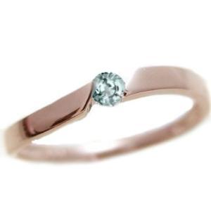 アクアマリン ピンキー リング ピンクゴールドk18 3月誕生石 k18pg 指輪|ma38