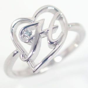 イニシャル リング オープンハート ホワイトゴールドk10 ブルーダイヤ K10wg 指輪 名前 ネームの頭文字 アルファベット H ma38