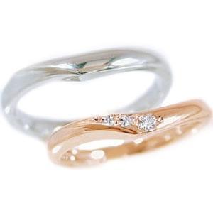 ダイヤモンド ピンクゴールド ホワイトゴールド ペアリング 結婚指輪 マリッジリング 2本セット K10 ダイヤ 0.03ctストレート カップル|ma38