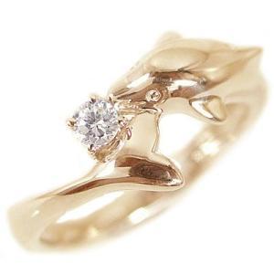 ダイヤモンド リング ピンクゴールドk10 ドルフィンリング 天然ダイヤモンド 0.1ct  K10pg ma38