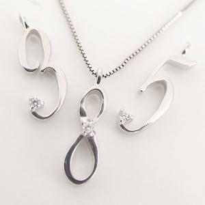 ダイヤモンド シルバー ナンバー ペンダント ネックレス SV925 数字 ma38