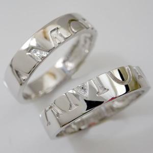シルバー ペアリング 結婚指輪 マリッジリング 2本セット SV925 重ねるとAMORE(アモーレ)|ma38