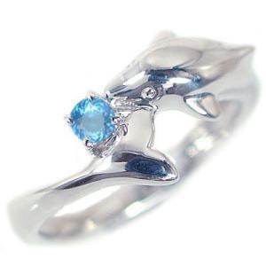 ハワイアンジュエリー ドルフィン リング ホワイトゴールドk10 天然石 宝石 カラーストーン 指輪...