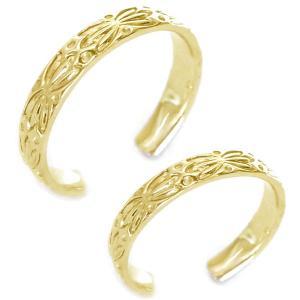 ハワイアンジュエリー ペアリング イエローゴールド 結婚指輪...