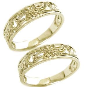 ハワイアンジュエリー ペアリング 2本セット イエローゴールド 結婚指輪 マリッジリング K10 プルメリア スクロール ストレート ma38