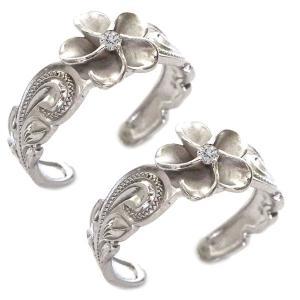 ハワイアンジュエリー ペアリング 2本セット シルバー 結婚指輪 マリッジリング ダイヤモンド SV925 プルメリア スクロール フリーサイズ ストレート|ma38
