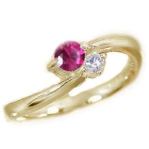 ルビー ピンキー リング ダイヤモンド イエローゴールドk18 天然ルビー 7月誕生石 K18 指輪|ma38