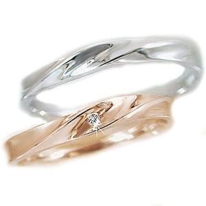 ダイヤモンド ピンクゴールド ホワイトゴールド ペアリング 結婚指輪 マリッジリング 2本セット K10 ダイヤ 0.01ct ma38