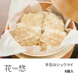 花悠 手包みシュウマイ 6個入り(冷凍) maampig
