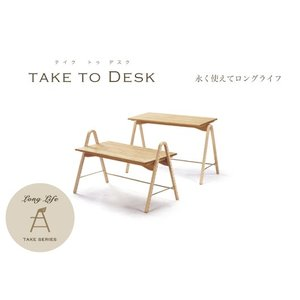 竹集成材の学習机 take to Desk TEORI|maaoyama