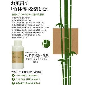 つる肌潤い風呂|maaoyama