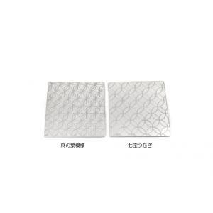 和柄のアルミプレート四角S 平皿11cm maaoyama