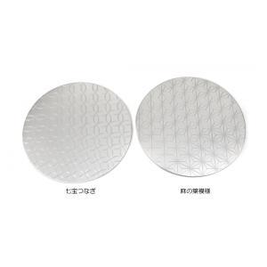 和柄のアルミプレート丸L 平皿17cm maaoyama