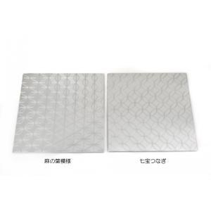 和柄のアルミプレート四角L 平皿16.5cm maaoyama