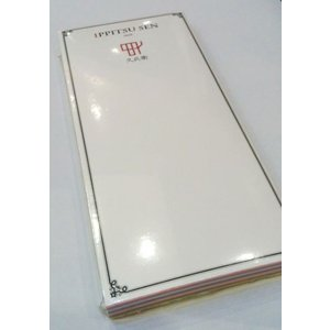 越前和紙 一筆箋 久兵衛 山田兄弟製紙|maaoyama