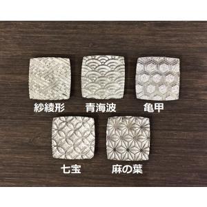 錫製 吉祥紋様箸置き 炭谷三郎商店 博鳳堂|maaoyama