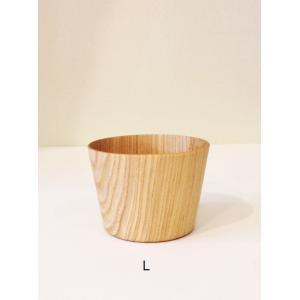 木のコップ KAMI Free glass L 高橋工芸