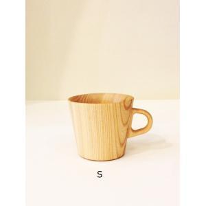木のマグカップ KAMI Mug S 高橋工芸