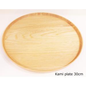 木のお皿 KAMIプレート30cm 高橋工芸